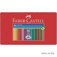 Цветные карандаши GRIP 2001 в металлической коробке (36 цветов)