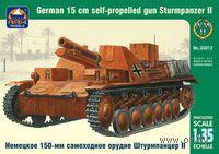 Немецкое 150-мм самоходное орудие Штурмпанцер II (масштаб: 1/35)