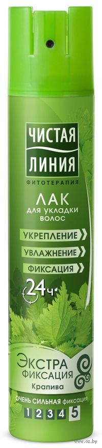 """Лак для укладки волос """"Экстрафиксация"""" (200 мл)"""