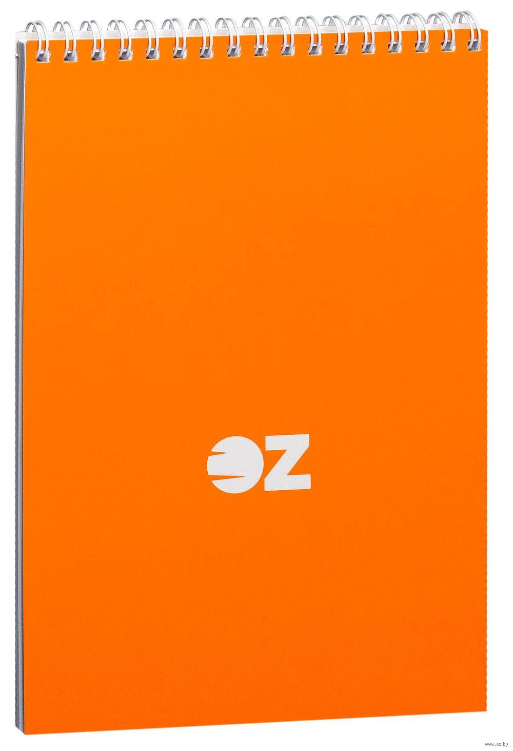 Большой блокнот OZ (A5)   купить в Минске в интернет-магазине с доставкой  по Беларуси — OZ.by. ef7d0fa19af