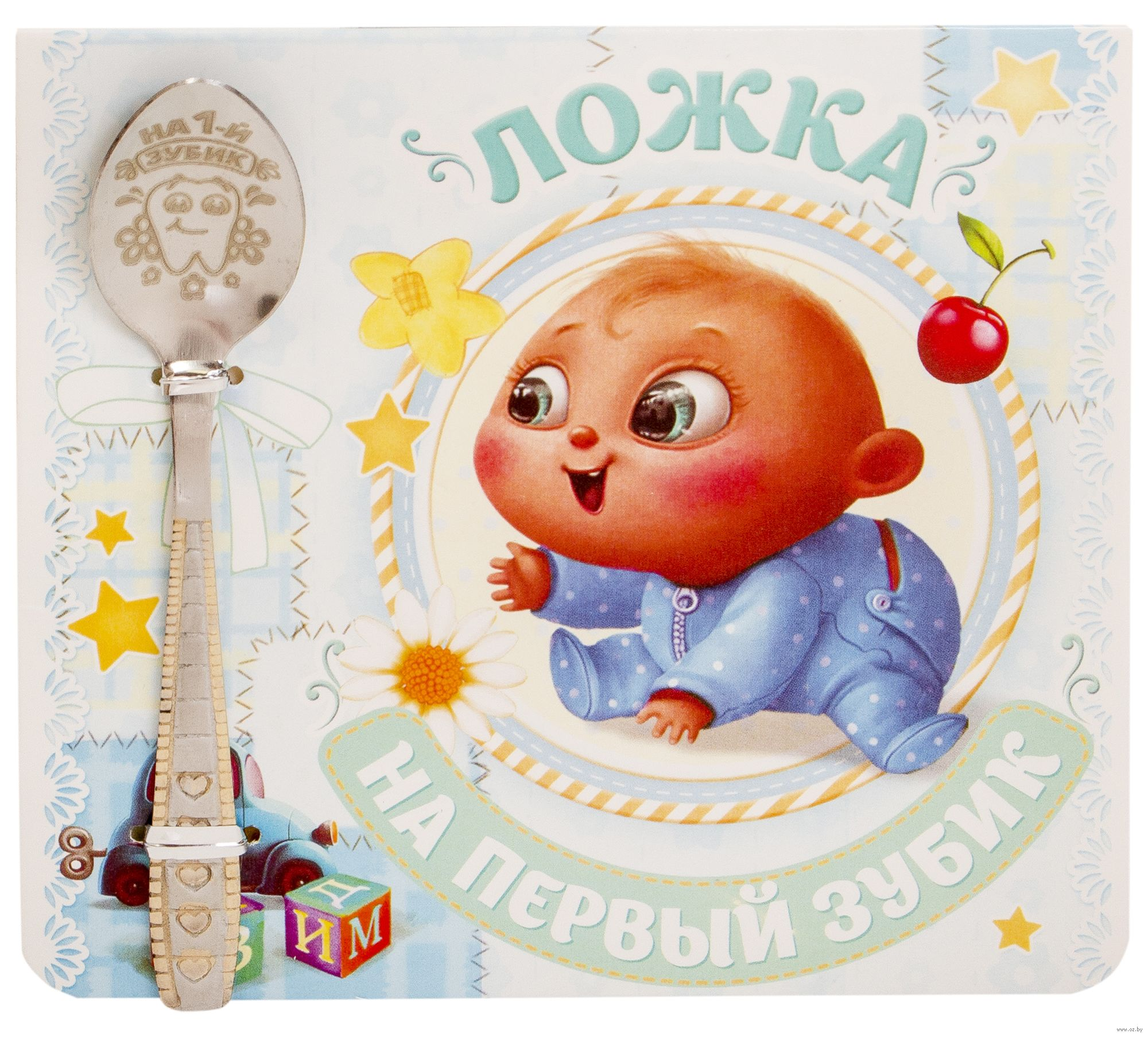 Картинки надписью, открытка первый зубик