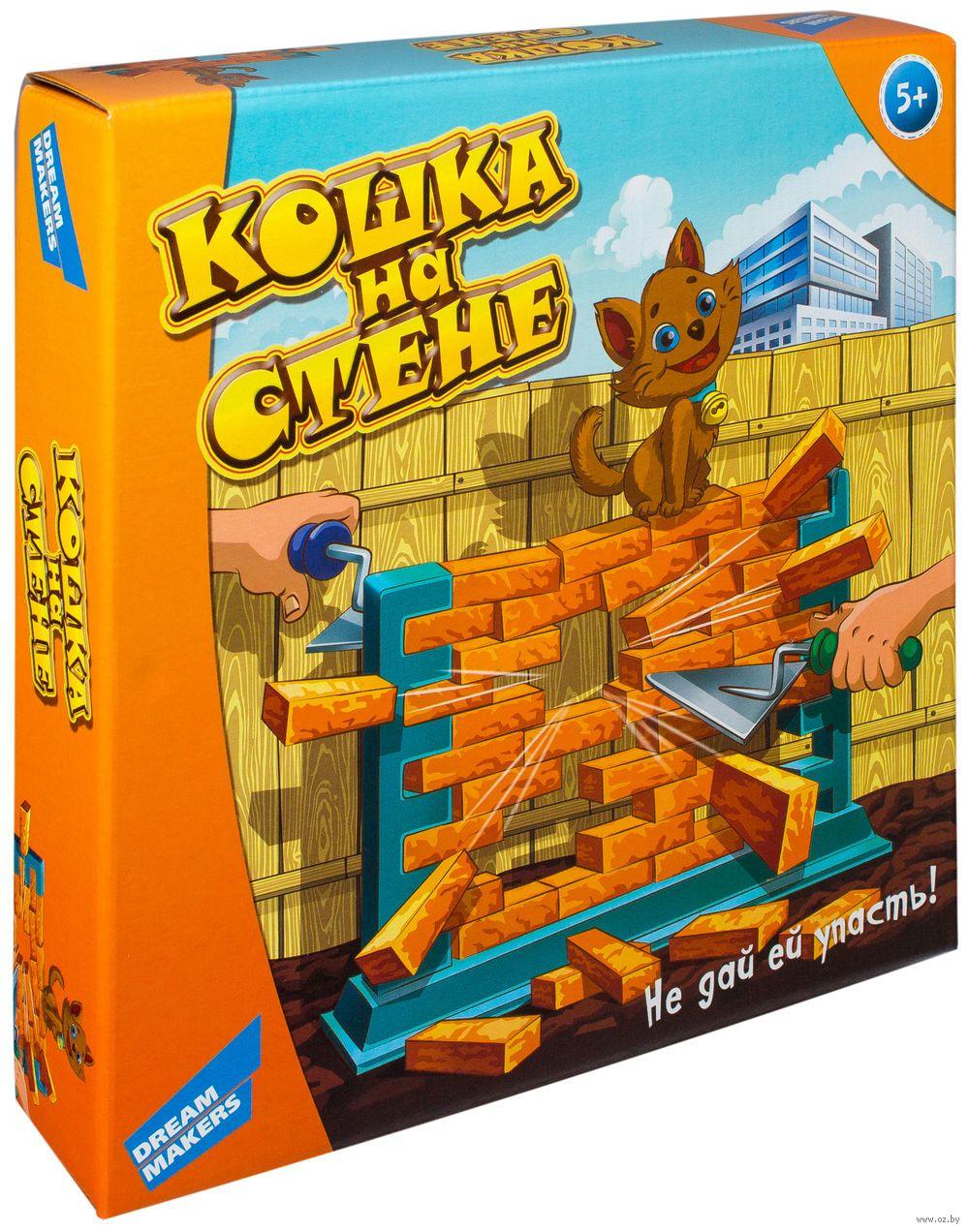 Кошка на стене — настольная игра. Купить в Минске в интернет-магазине. Кошка на стене : отзывы, цены — OZ.by