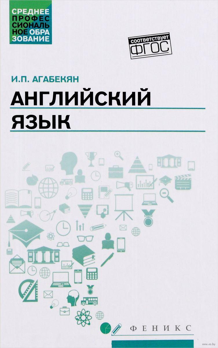 А.с. Восковская И Т.а. Карпова Решебник Онлайн
