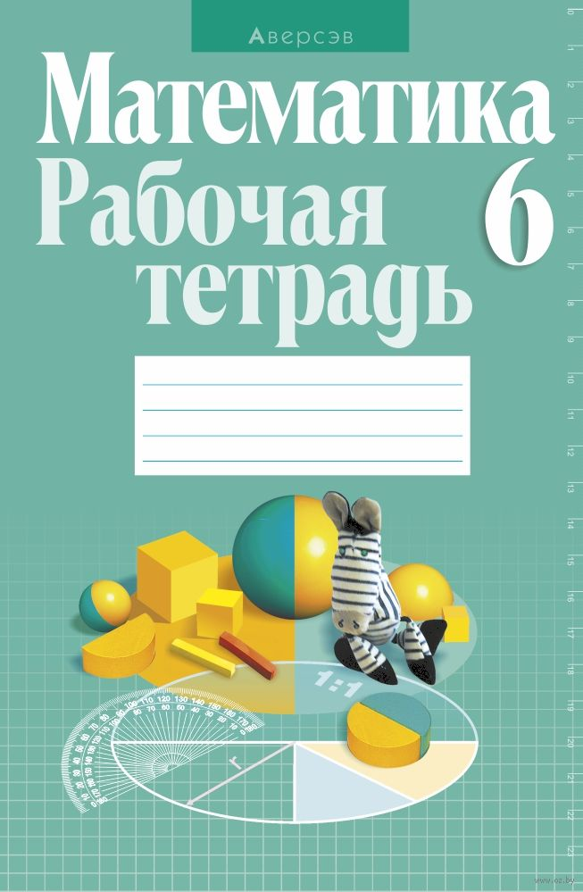 английский язык 6 класс автор кузнецова