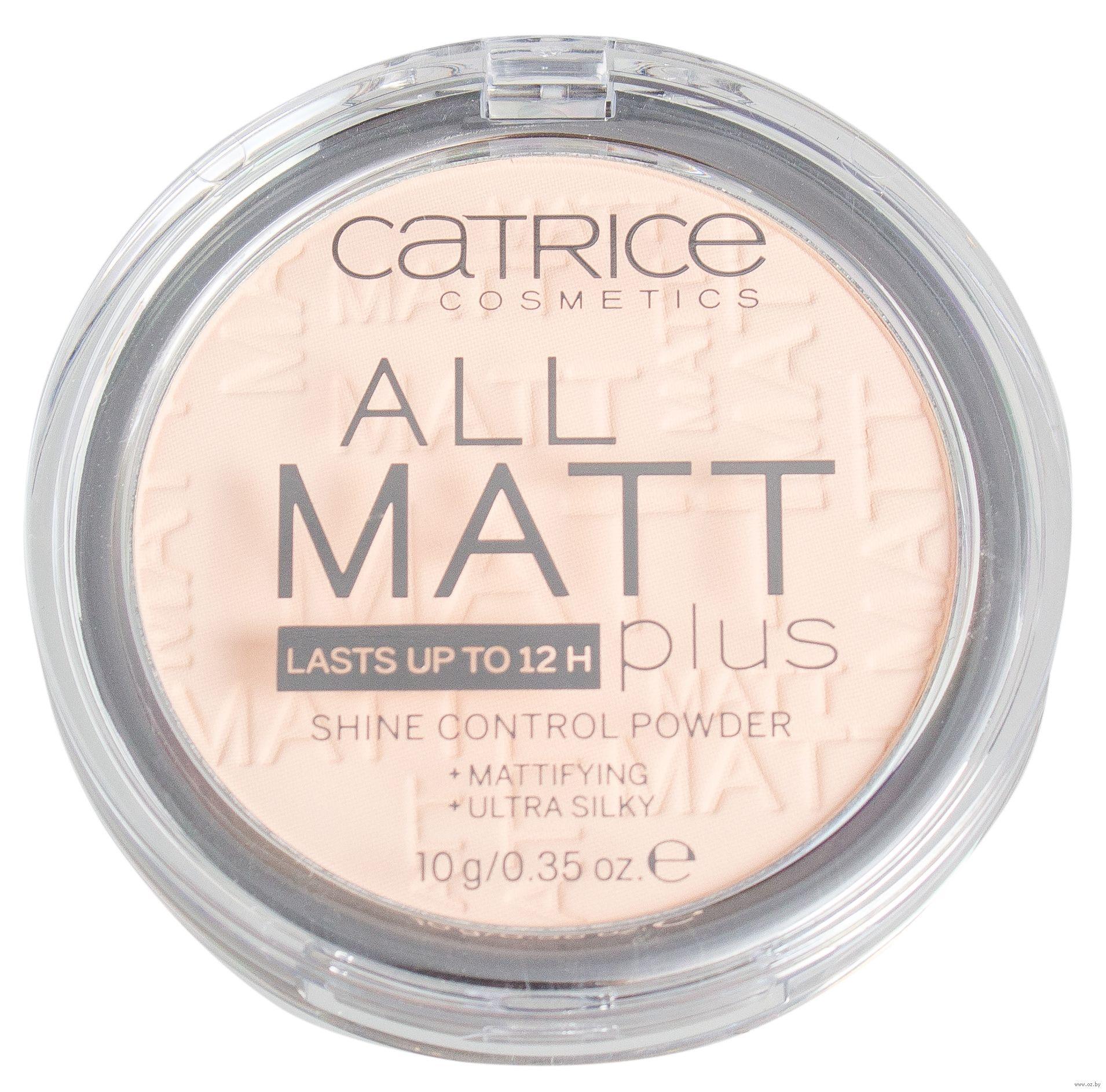 "Компактная пудра для лица ""All Matt Plus. Shine Control Powder"" (тон:"