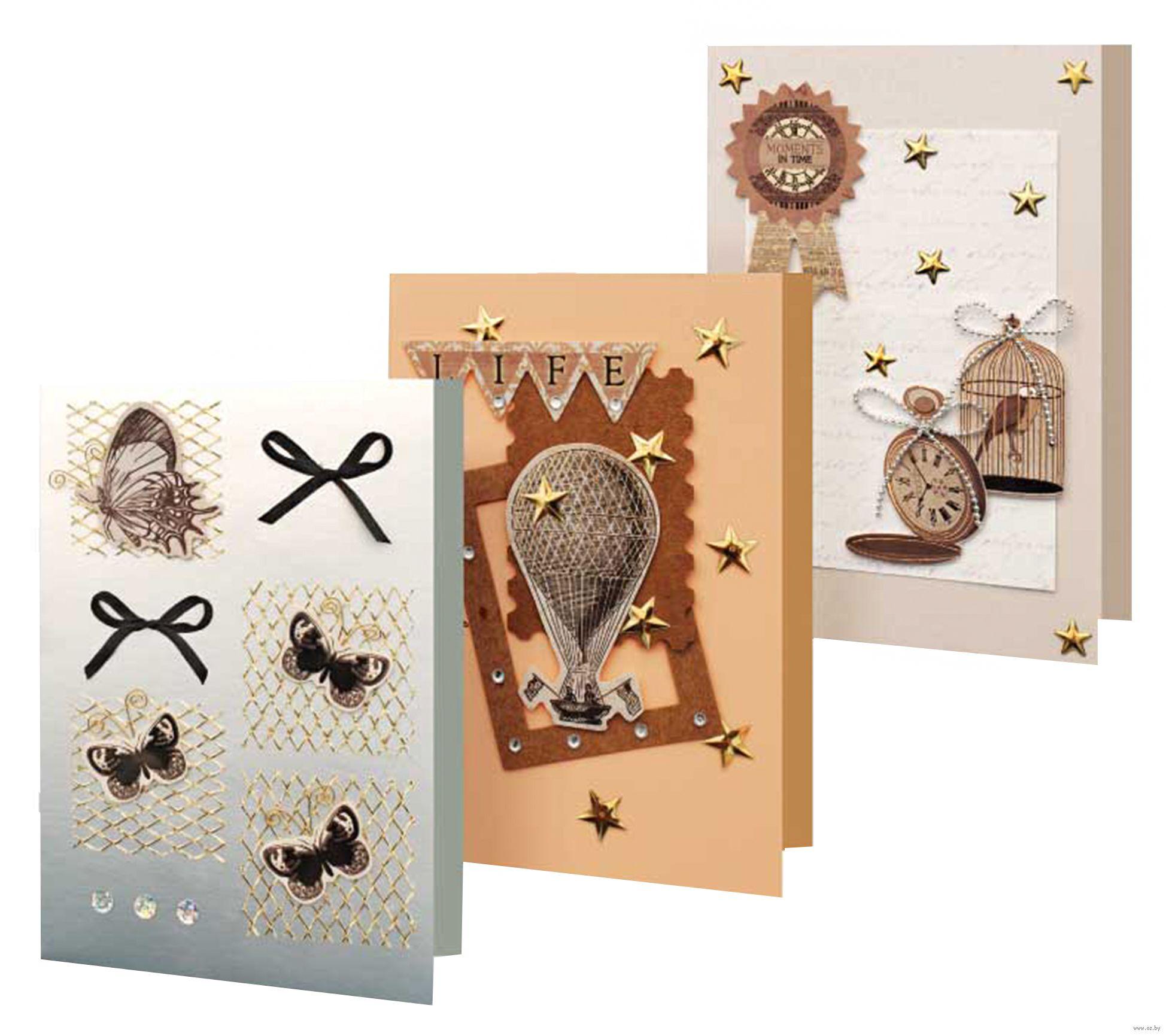 Скрапбукинг открытки набор