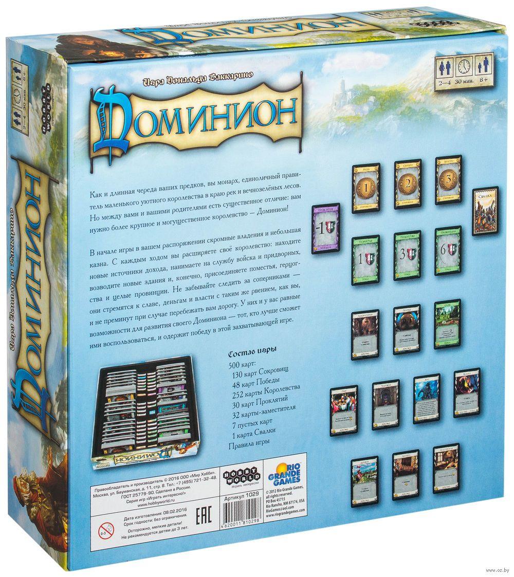 гаминатор игровые автоматы играть бесплатно онлайн черти