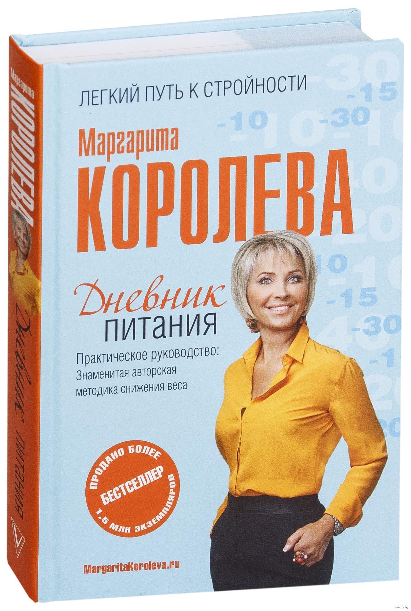 Гашиш Магазин Нальчик Спиды Стоимость Новотроицк