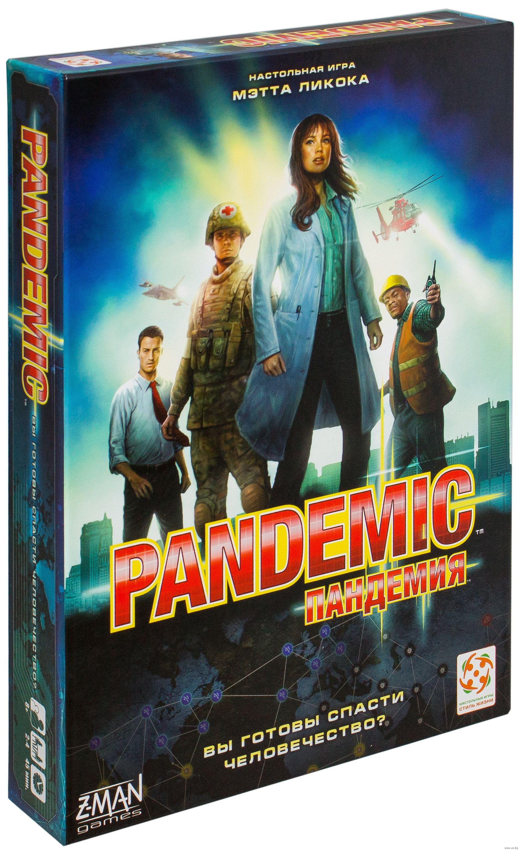 Настольная игра «Пандемия» (на русском) - купить новую версию игры «Пандемия»  в Минске - игры на выживание OZ.by