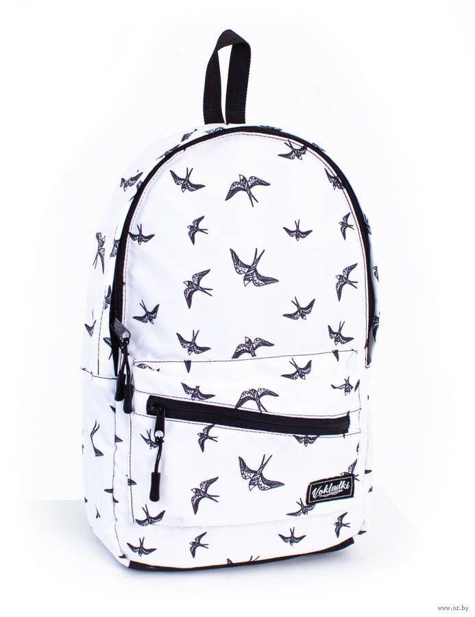 97dfbe5d0255 Рюкзак