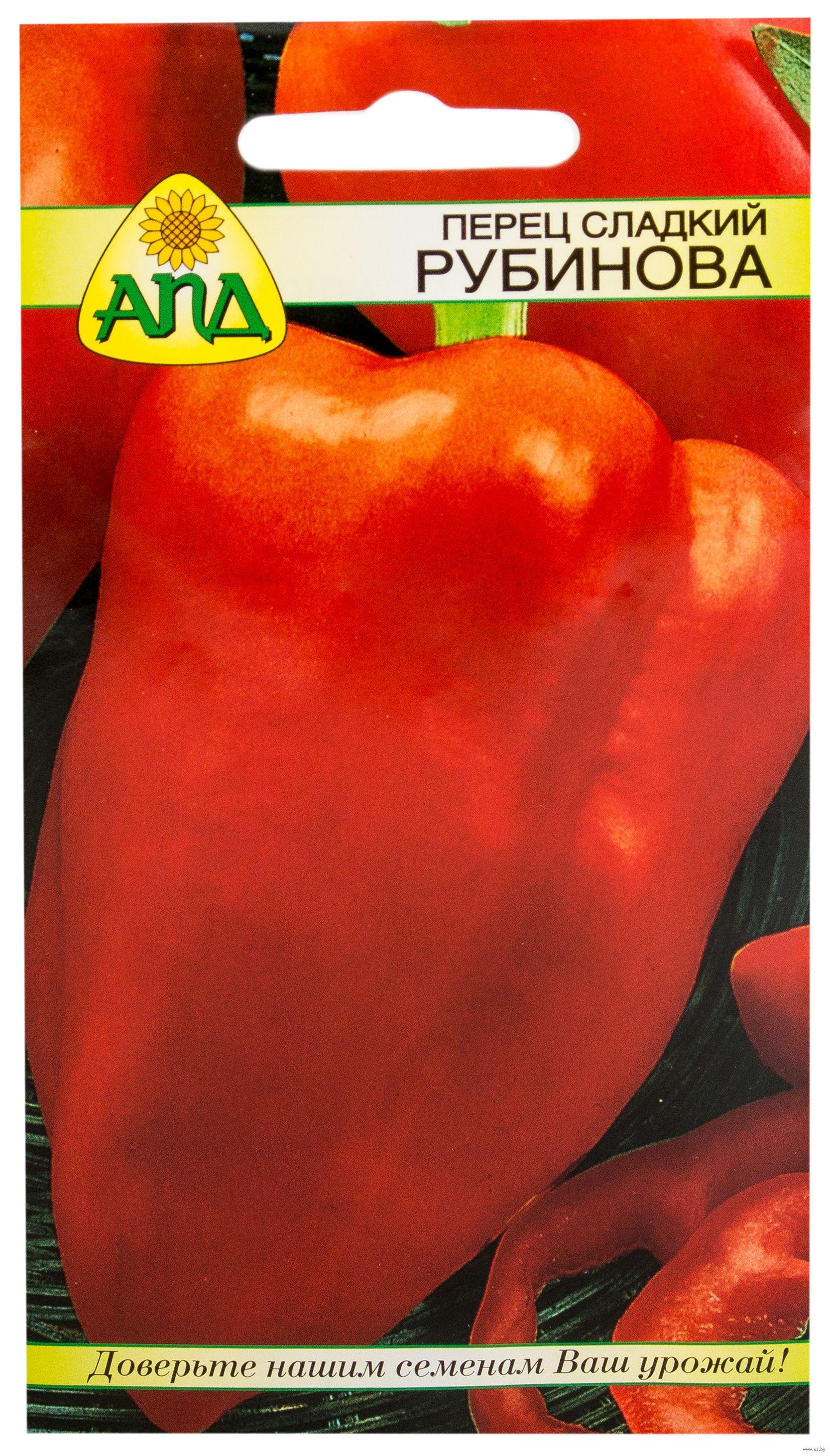 Перец Здоровье: отзывы, фото, урожайность