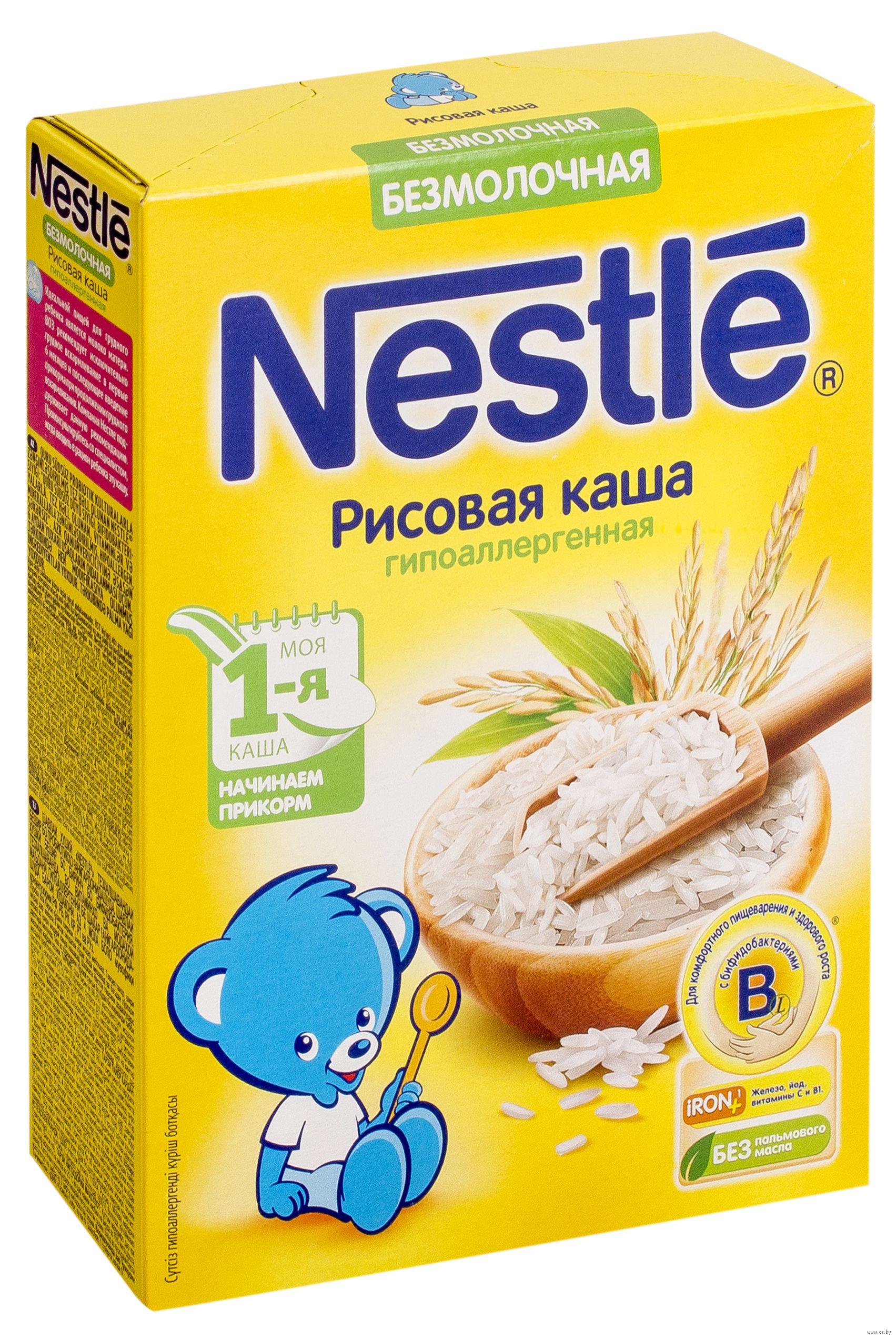 685d3bc2f2b5a9 Детская каша Нестле «Рисовая»: купить в интернет-магазине с доставкой по  Беларуси — OZ.by