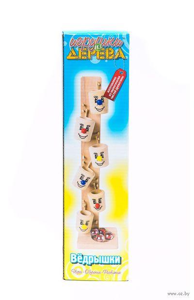 """Деревянная игрушка """"Ведрышки 1"""""""