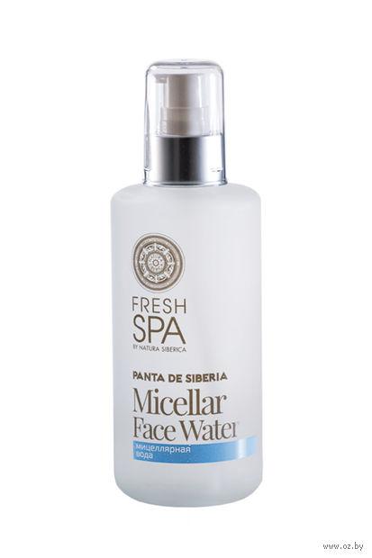 """Мицеллярная вода """"Fresh spa"""" (200 мл)"""