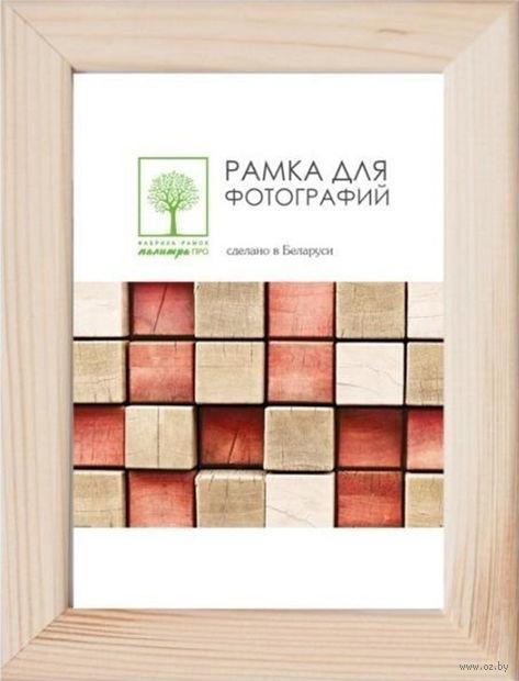 Рамка деревянная со стеклом (20x20 см; арт. Д18С) — фото, картинка