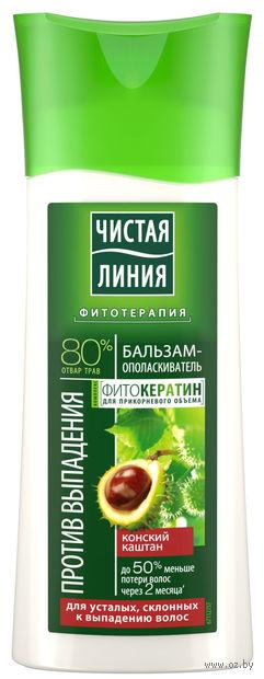 """Бальзам-ополаскиватель для волос """"Против выпадения"""" (230 мл) — фото, картинка"""