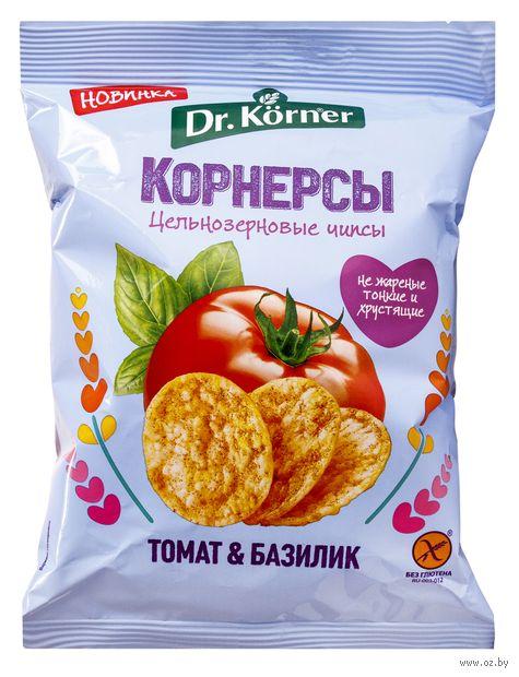 """Снеки цельнозерновые """"Dr. Körner. Со вкусом томата и базилика"""" (50 г) — фото, картинка"""