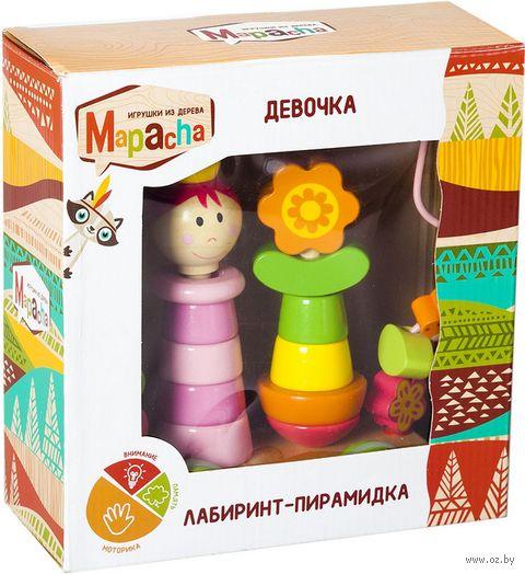 """Лабиринт """"Девочка"""" — фото, картинка"""