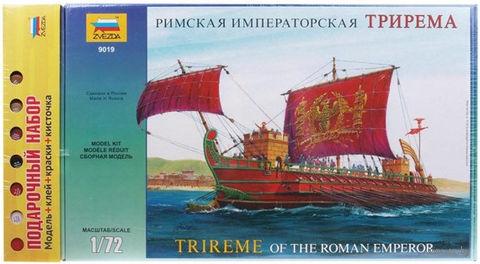"""Подарочный набор """"Римская императорская трирема"""" (масштаб: 1/72)"""