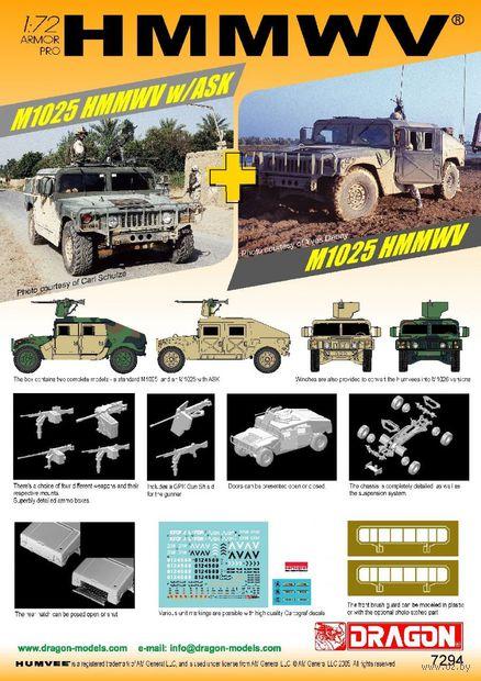 "Армейский вездеход ""HMMWV M1025 & M1025 w/ASK Twin Pack"" (масштаб: 1/72) — фото, картинка"