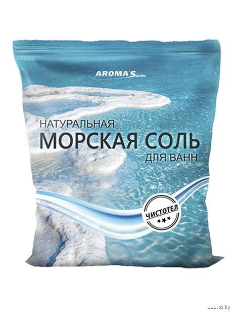 """Соль морская для ванн с экстрактом чистотела """"Saules Sapnis"""" (1 кг)"""