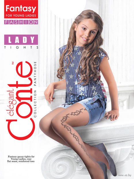 """Колготки подростковые """"Conte. Lady"""""""