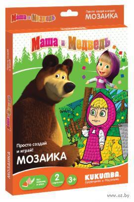 """Мозаика """"Маша и медведь"""" (арт. 0052013)"""