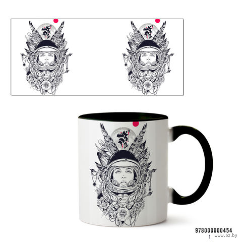 "Кружка ""Девушка космонавт"" (черная; арт. 454) — фото, картинка"