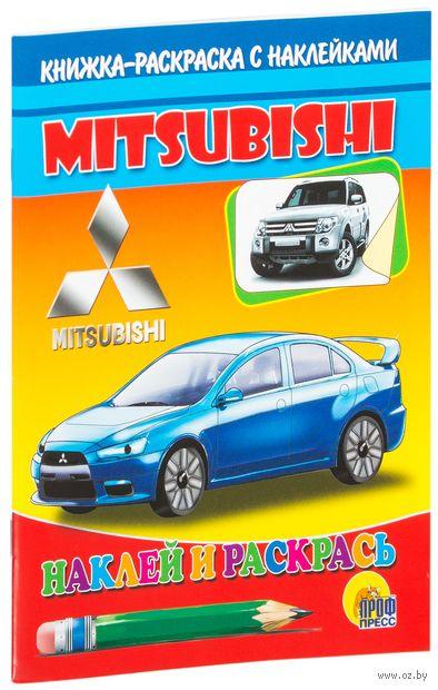 Mitsubishi. Раскраска с наклейками — фото, картинка