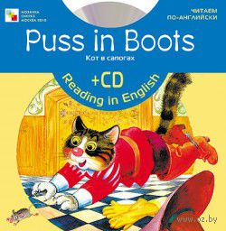 The Cat in Boots (+ CD)