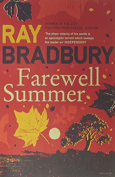 Farewell Summer — фото, картинка