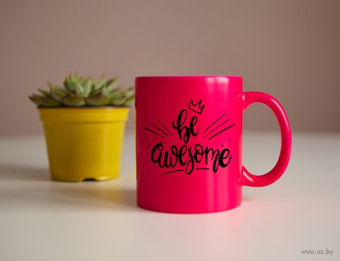 "Кружка ""Be awesome!"" (розовая) — фото, картинка"