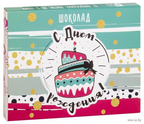"""Набор шоколада """"День рождения - торт"""" (60 г) — фото, картинка"""