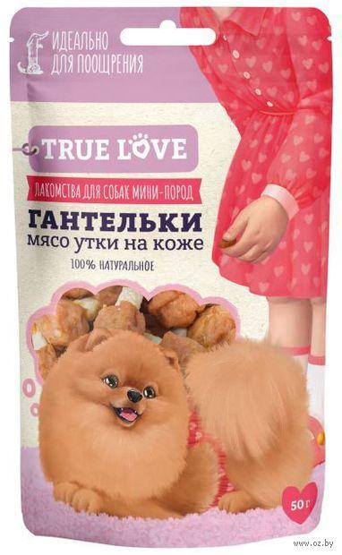 """Лакомство для собак """"Гантельки"""" (50 г) — фото, картинка"""