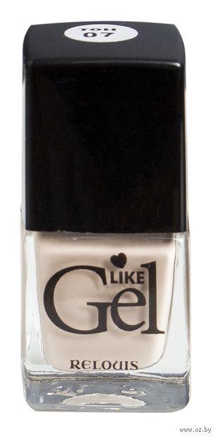 """Лак для ногтей """"Like Gel"""" (тон: 07, итальянский капучино) — фото, картинка"""