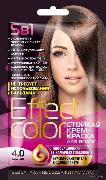 "Крем-краска для волос ""Effect Сolor"" (тон: 4.0, каштан) — фото, картинка"