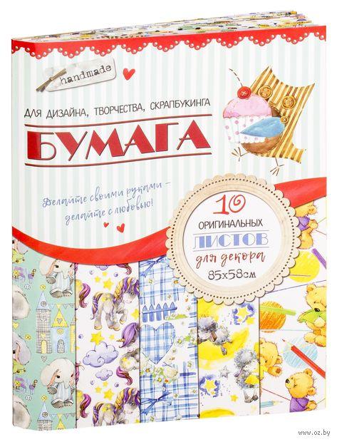 """Набор бумаги для скрапбукинга """"Сова"""" (58x85 см; 10 листов) — фото, картинка"""