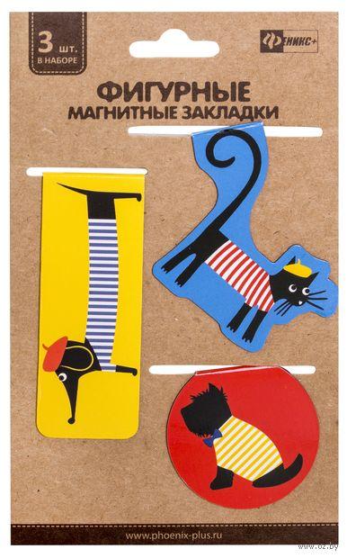 """Набор магнитных закладок """"Милые животные"""" (3 шт.) — фото, картинка"""