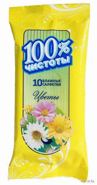 """Влажные салфетки """"Цветы"""" (10 шт.) — фото, картинка"""