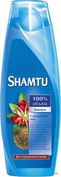 """Шампунь SHAMTU """"С экстрактом хны"""" (360 мл)"""