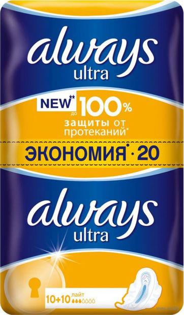 """Гигиенические прокладки """"Always Ultra Light"""" (20 шт.) — фото, картинка"""