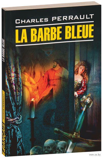 La Barbe bleue — фото, картинка