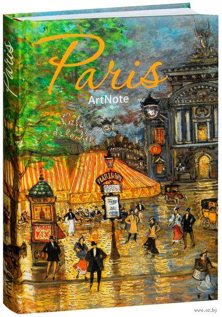 "Блокнот для записей ""Париж ""Гранд Опера"""" (А5)"
