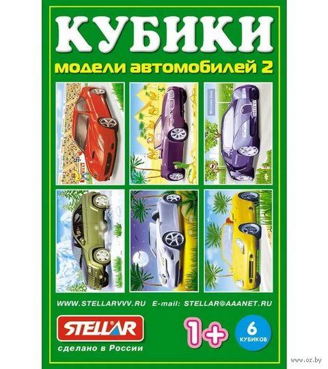 """Кубики с картинками """"Модели автомобилей-2"""" (6 шт.) — фото, картинка"""