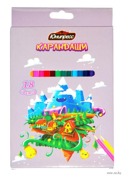 """Цветные карандаши """"Сказка"""" (18 цветов)"""