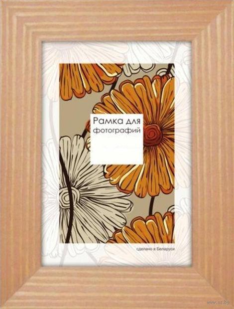 Рамка деревянная со стеклом (10x15 см; арт. Д30БКЛ/1813) — фото, картинка