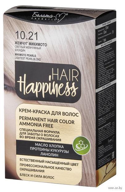 """Крем-краска для волос """"Hair Happiness"""" (тон: 10.21, жемчуг микимото) — фото, картинка"""