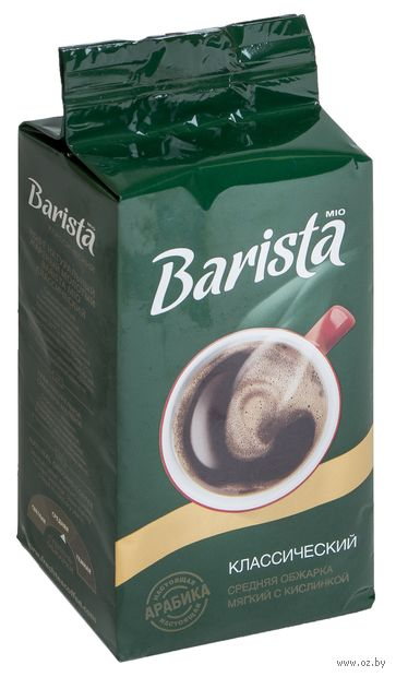 "Кофе молотый ""Barista Mio. Классический"" (250 г) — фото, картинка"