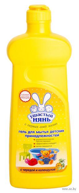"""Гель для мытья детских принадлежностей """"С чередой и календулой"""" (500 мл) — фото, картинка"""