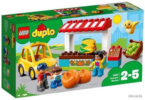 "LEGO Duplo ""Фермерский рынок"" — фото, картинка"